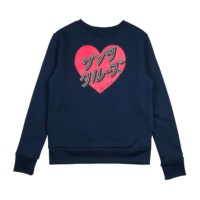 santa_cruz_japanese_heart_crew_dark_navy_1