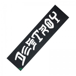 thrasher_mob_grip_destroy_1