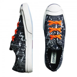 u_lace_mix_n_match_laces_neon_orange_2_1073039374